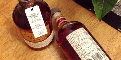 Master Distiller Selections 2019